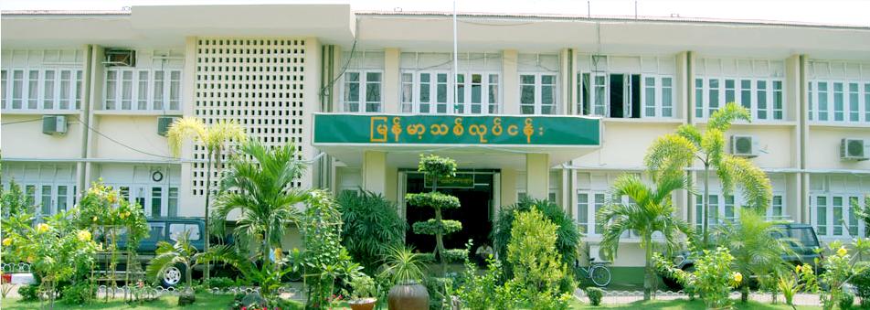 Myanma Timber Enterprise